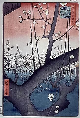 Hiroshige Pflaumengarten
