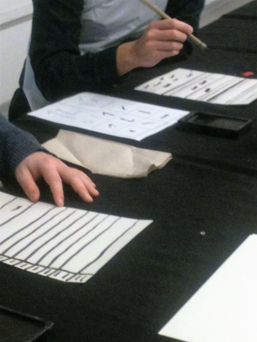 Schriftzeichen komponieren 1